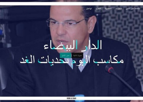 Le site web officiel de Chafik benkiran